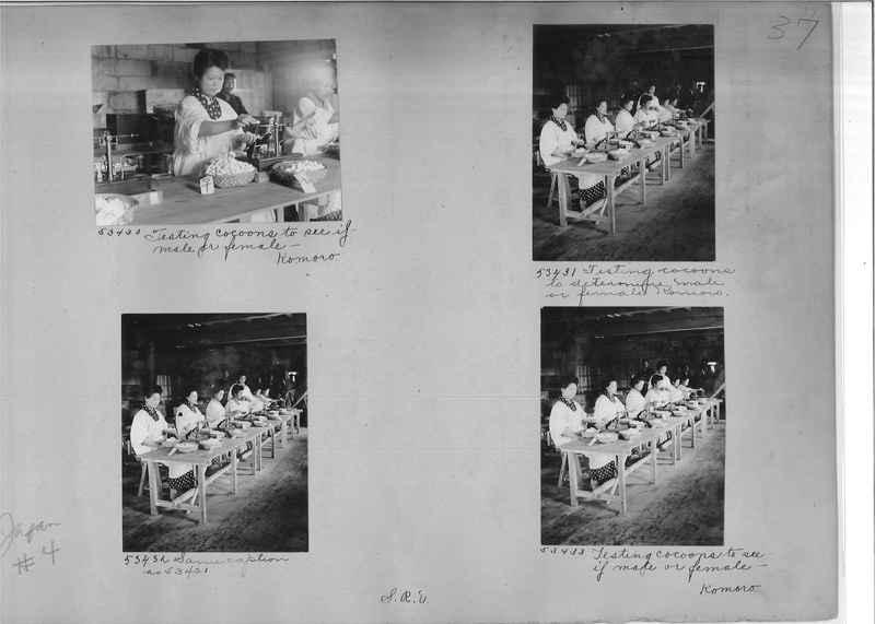 Mission Photograph Album - Japan #04 Page 0037