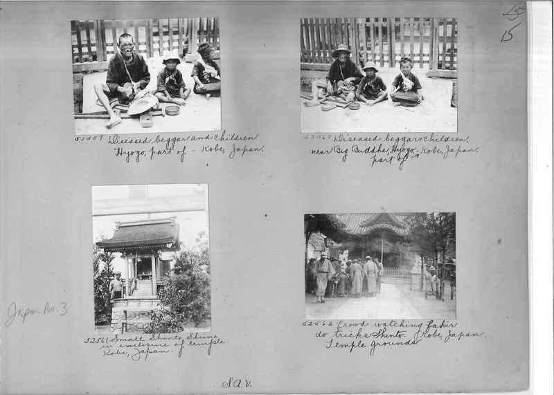 Mission Photograph Album - Japan #03 Page 0015