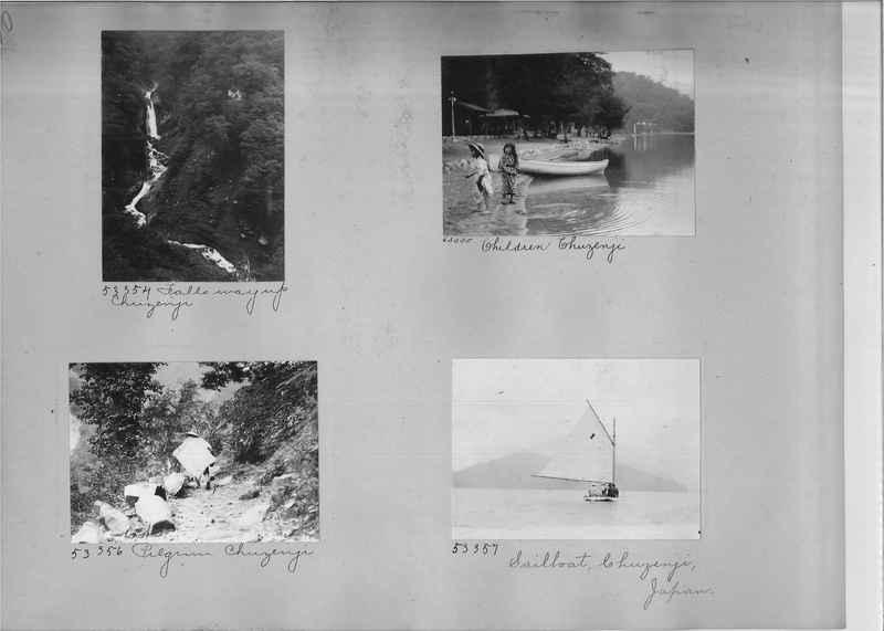 Mission Photograph Album - Japan #04 Page 0010