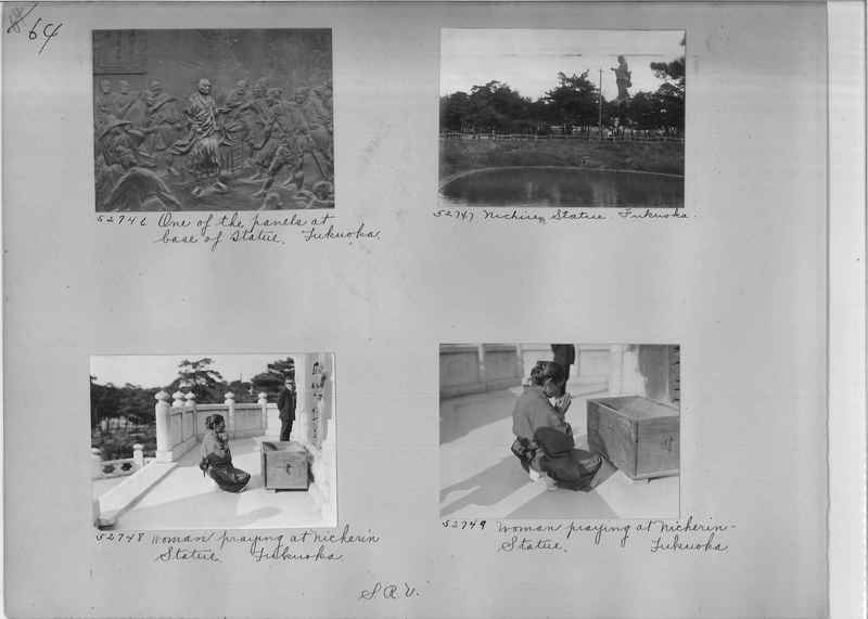 Mission Photograph Album - Japan #03 Page 0064
