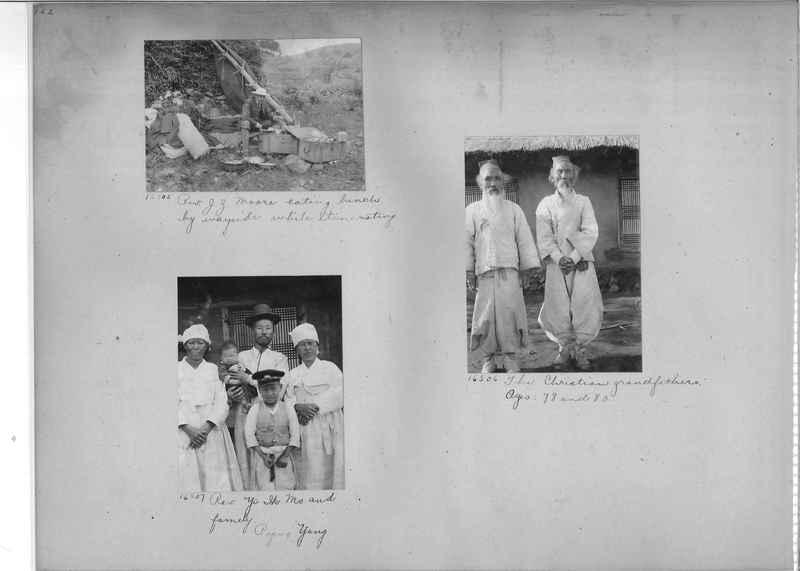 Mission Photograph Album - Korea #2 page 0152