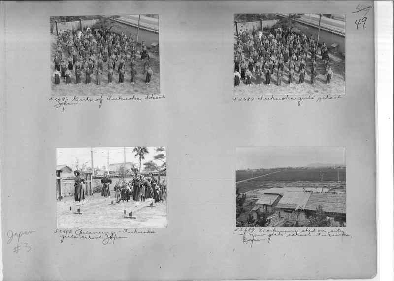 Mission Photograph Album - Japan #03 Page 0049