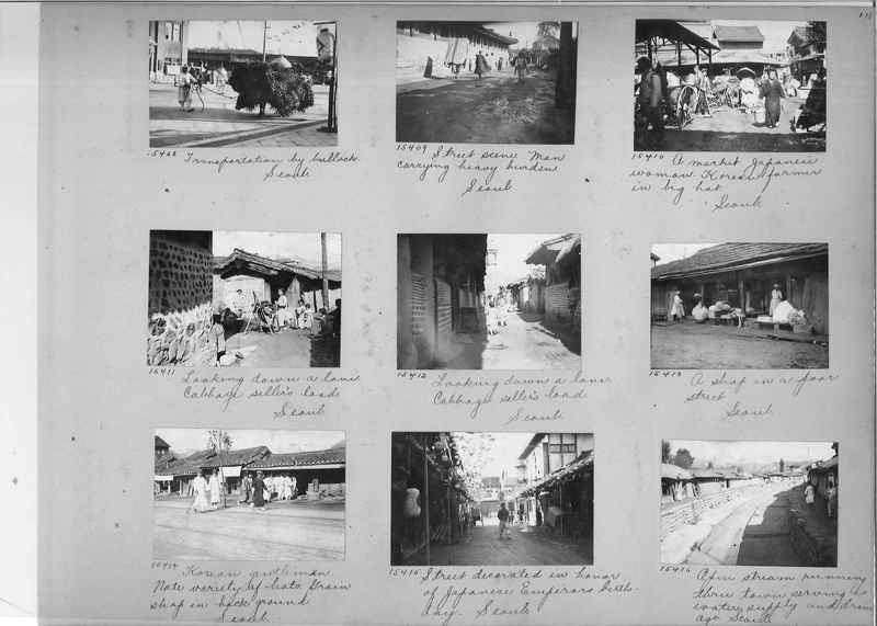 Mission Photograph Album - Korea #2 page 0111