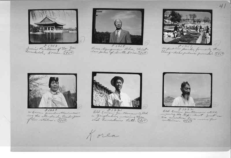 Mission Photograph Album - Korea #6 page 0041