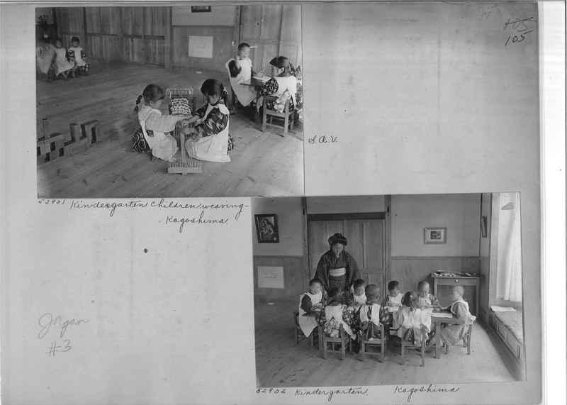 Mission Photograph Album - Japan #03 Page 0105