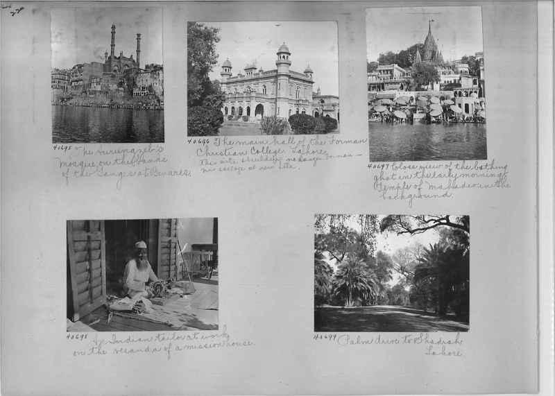 Mission Photograph Album - India #05_0220