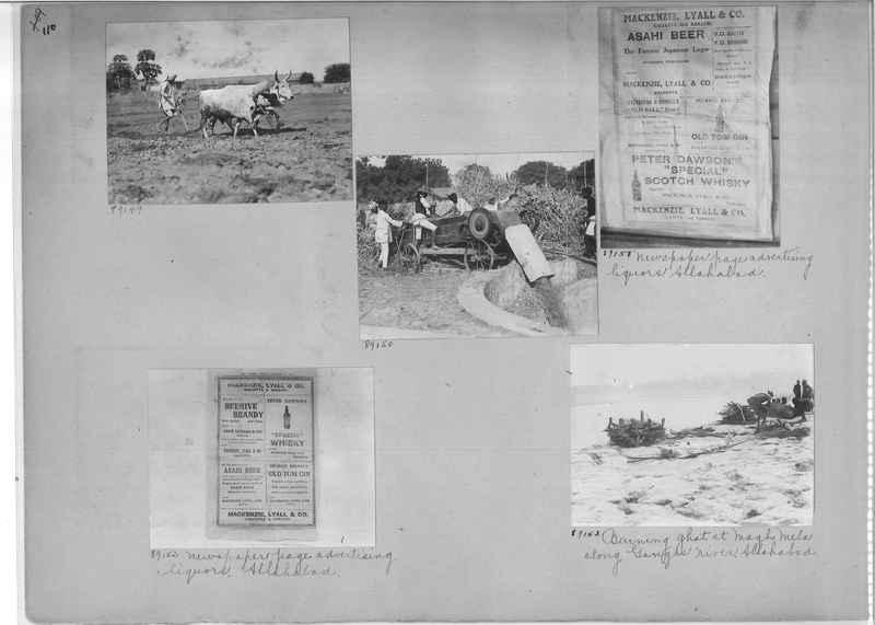 Mission Photograph Album - India #10 Page 0110