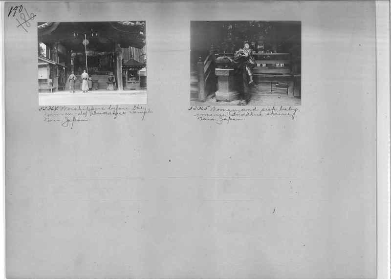 Mission Photograph Album - Japan #02 Page 0190