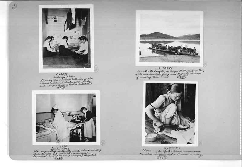 Mission Photograph Album - Korea #6 page 0062