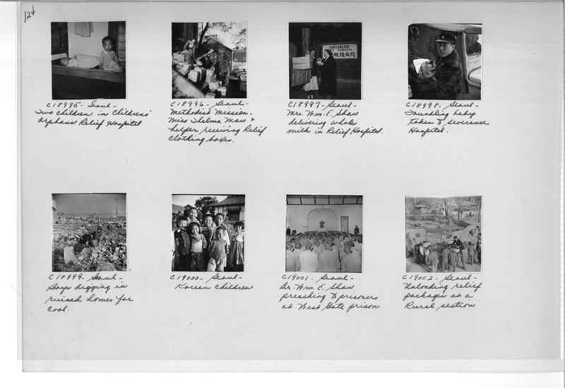 Mission Photograph Album - Korea #6 page 0124