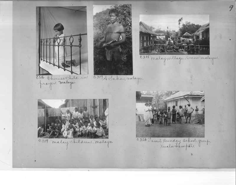 Mission Photograph Album - Malaysia #7 page 0009