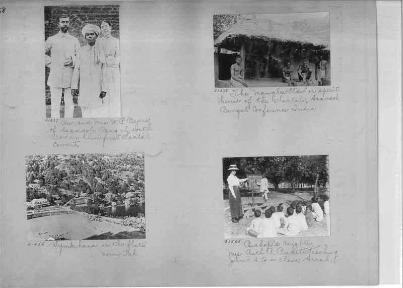 Mission Photograph Album - India #05_0058