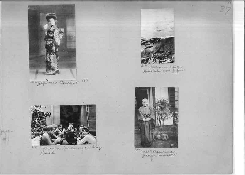 Mission Photograph Album -  Japan #01 Page 0037