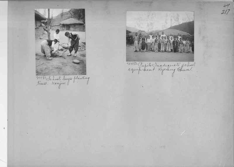 Mission Photograph Album - Korea #1 page 0217