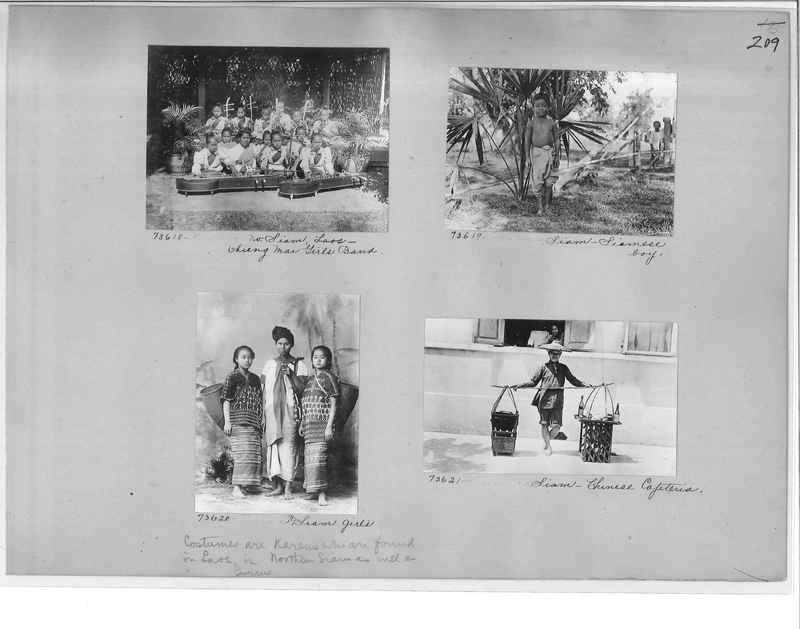 Mission Photograph Album - Burma #1 page 0209