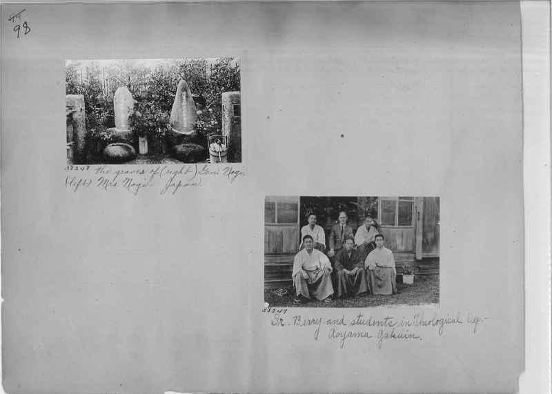 Mission Photograph Album - Japan #02 Page 0098
