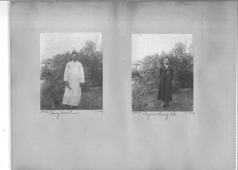 Mission Photograph Album - Korea #2 page 0032