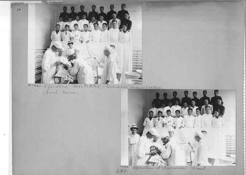 Mission Photograph Album - Korea #04 page 0012.jpg