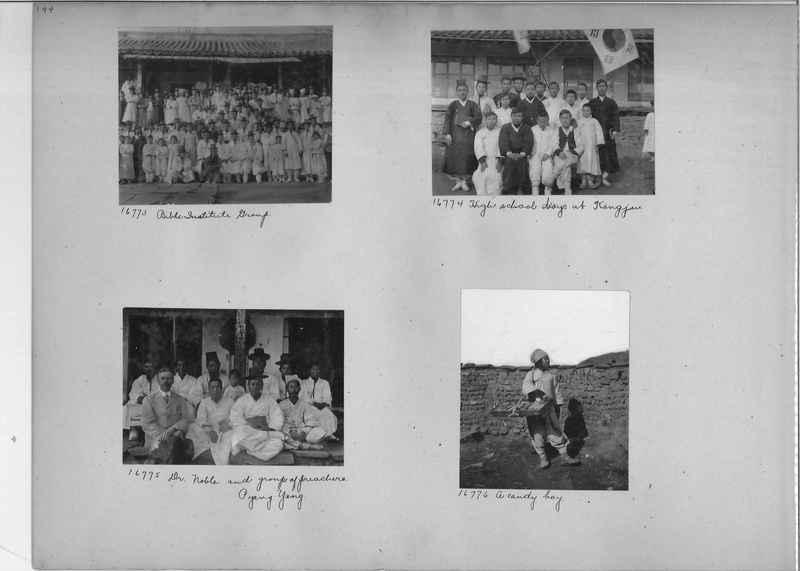 Mission Photograph Album - Korea #2 page 0144