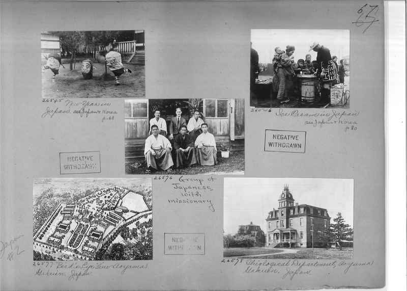Mission Photograph Album - Japan #02 Page 0067