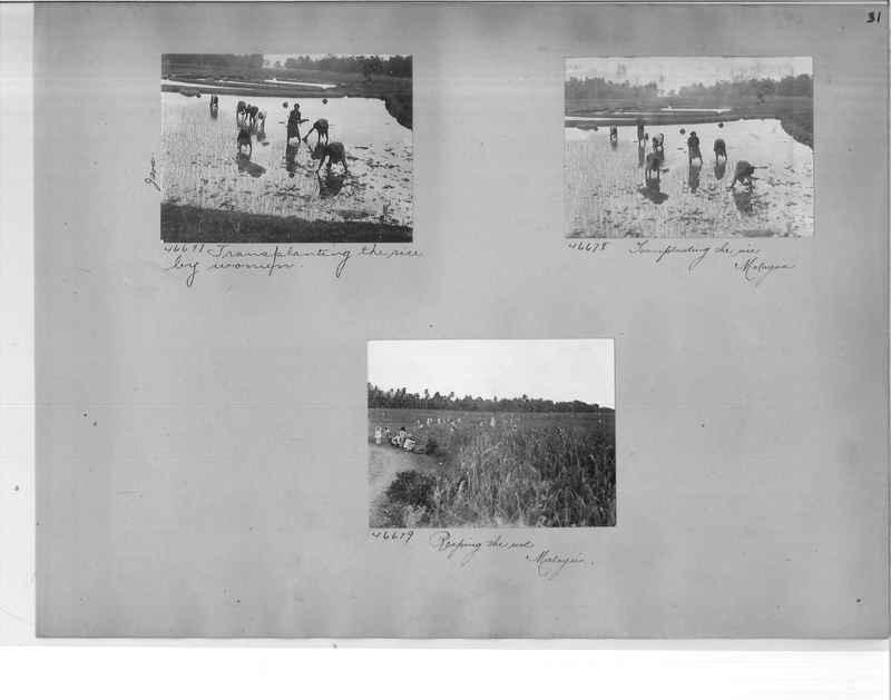 Mission Photograph Album - Malaysia #4 page 0031