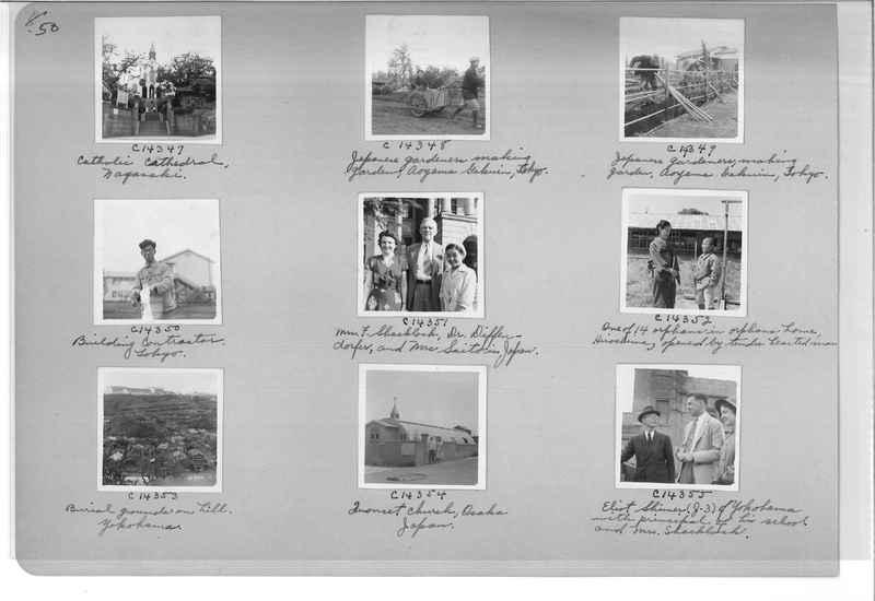 Mission Photograph Album - Japan #07 Page 0050