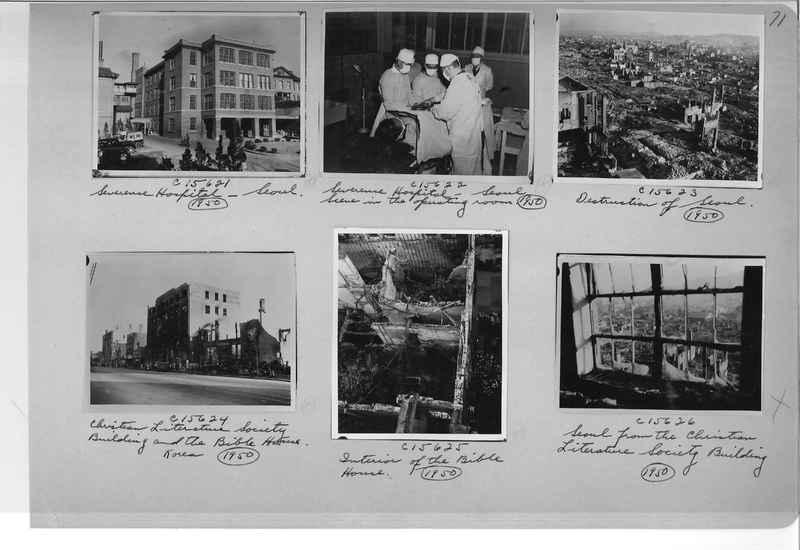 Mission Photograph Album - Korea #6 page 0071