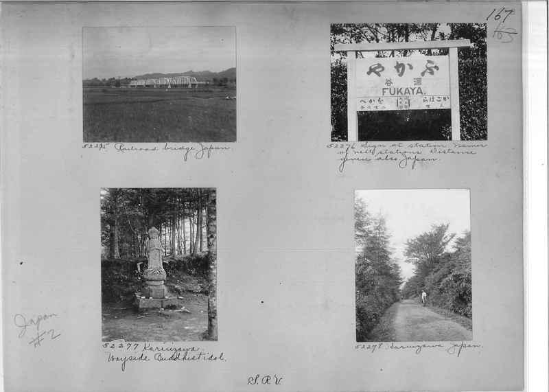 Mission Photograph Album - Japan #02 Page 0167