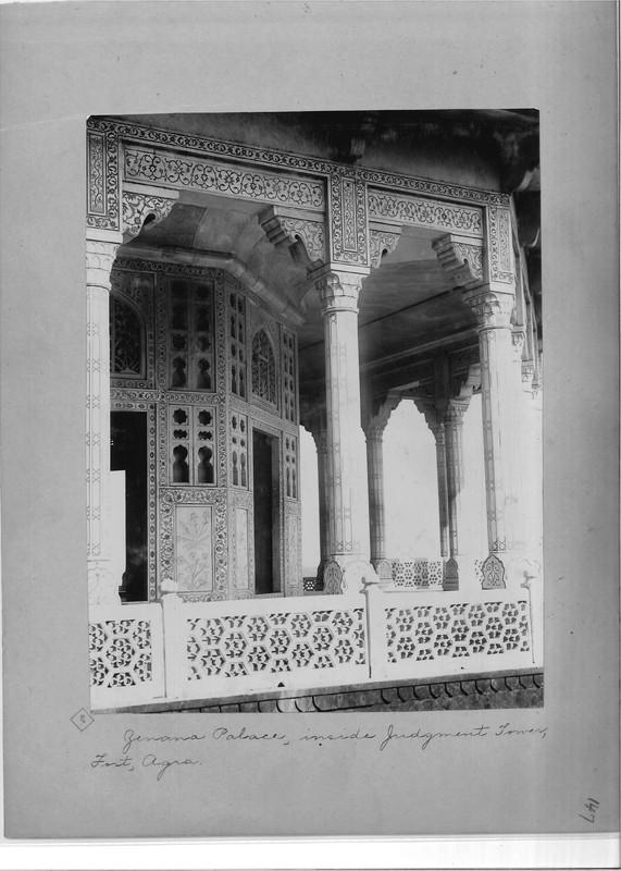 Mission Photograph Album - India - O.P. #02 Page 0147