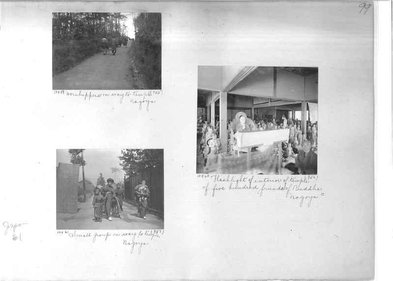 Mission Photograph Album -  Japan #01 Page 0099