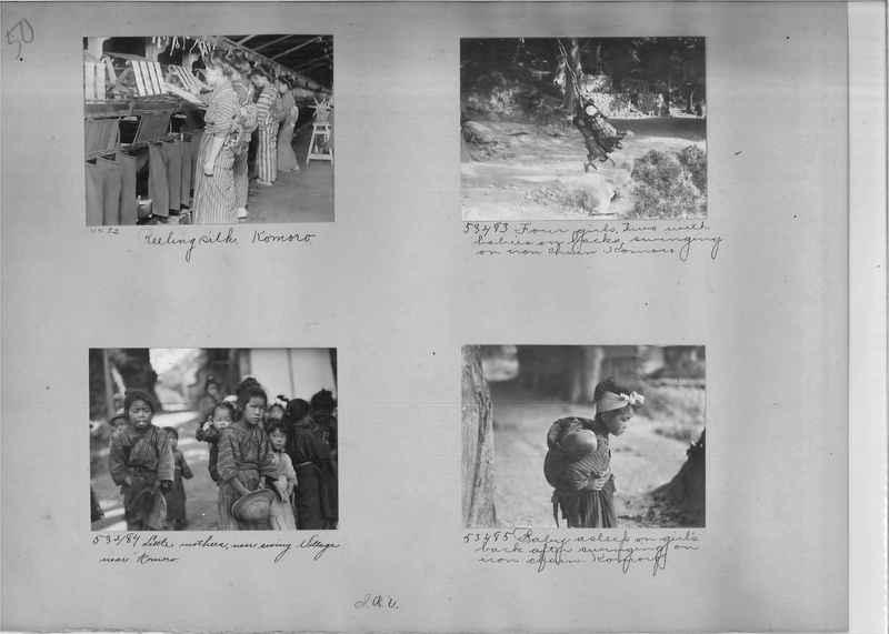 Mission Photograph Album - Japan #04 Page 0050