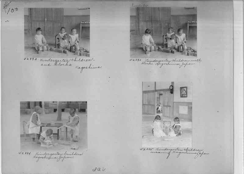 Mission Photograph Album - Japan #03 Page 0100