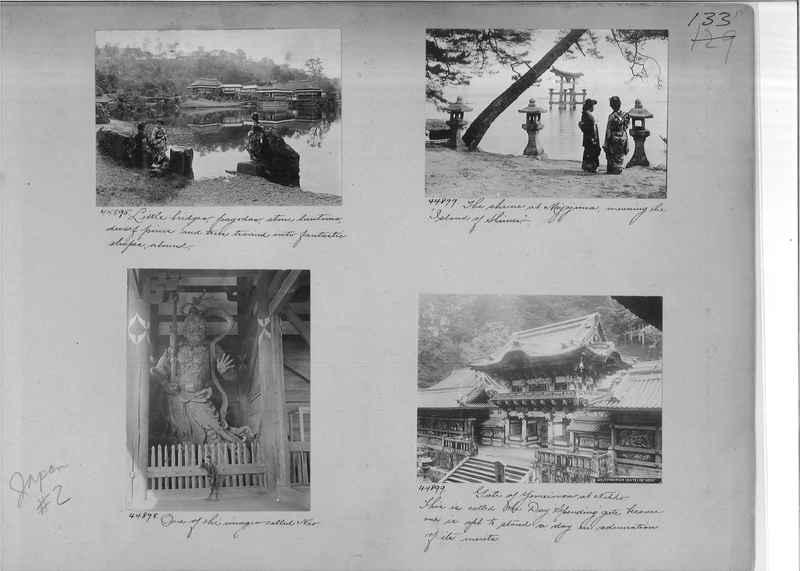 Mission Photograph Album - Japan #02 Page 0133