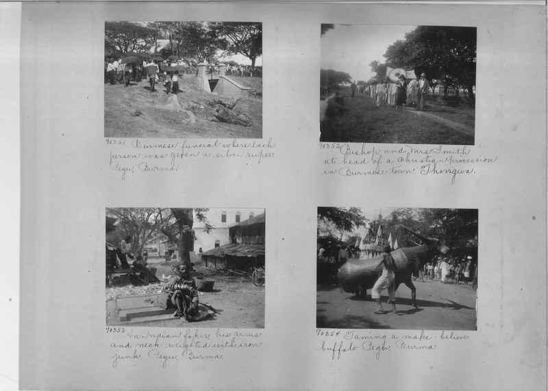 Mission Photograph Album - Burma #2 page 0015