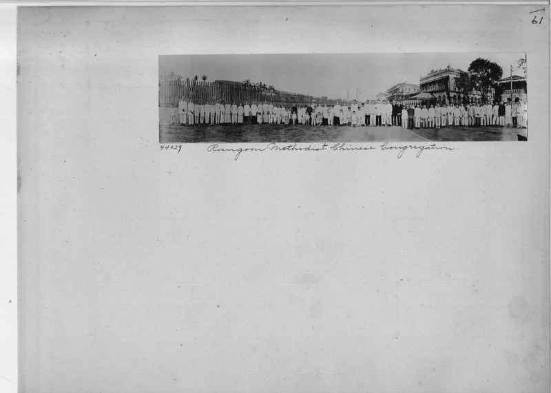 Mission Photograph Album - Burma #1 page 0061