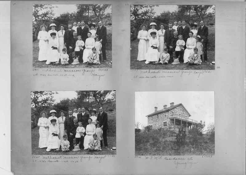 Mission Photograph Album - Korea #2 page 0040