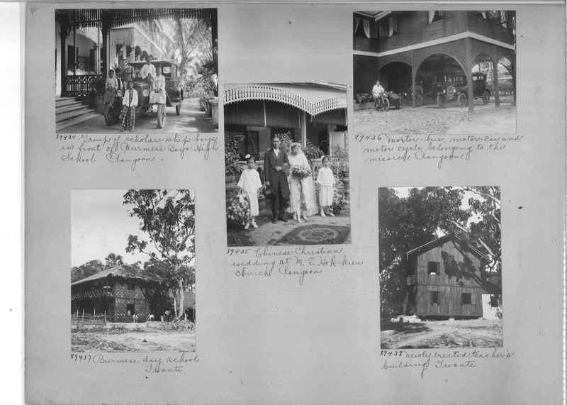 Mission Photograph Album - Burma #2 page 0010