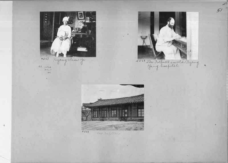 Mission Photograph Album - Korea #1 page 0051