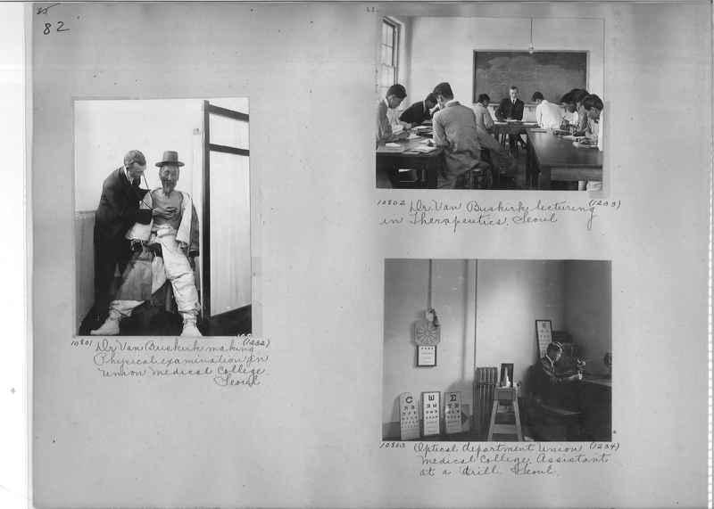 Mission Photograph Album - Korea #1 page 0082