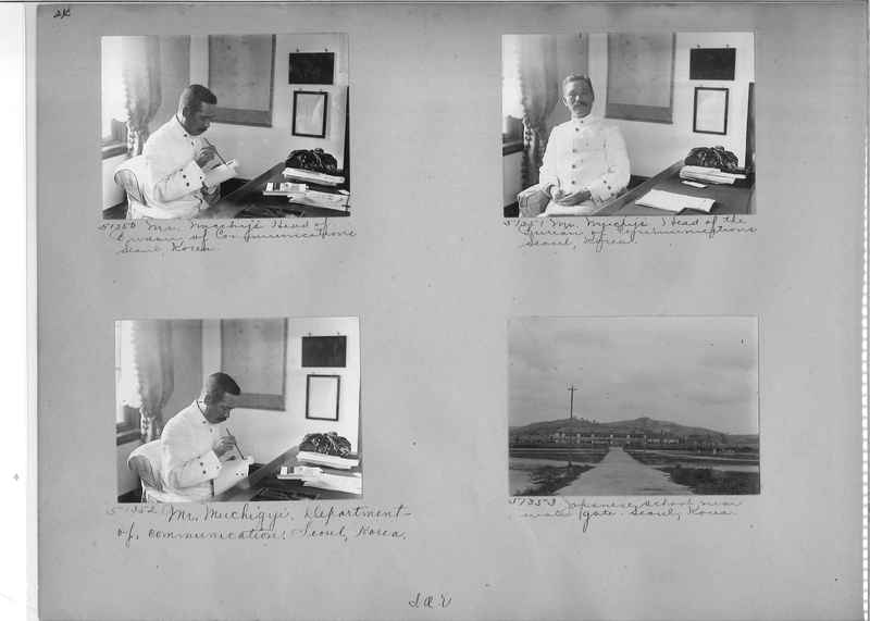 Mission Photograph Album - Korea #04 page 0024.jpg