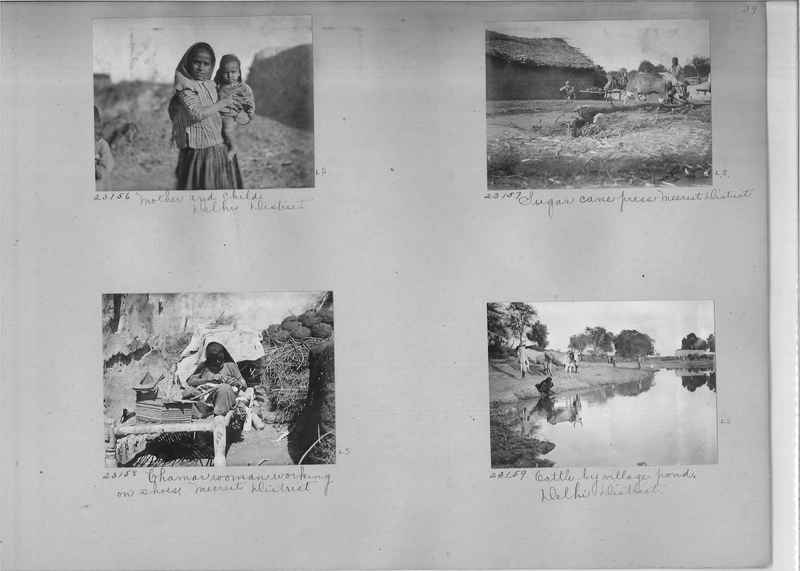 Mission Photograph Album - India #04 page_0040