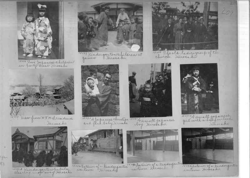 Mission Photograph Album -  Japan #01 Page 0209