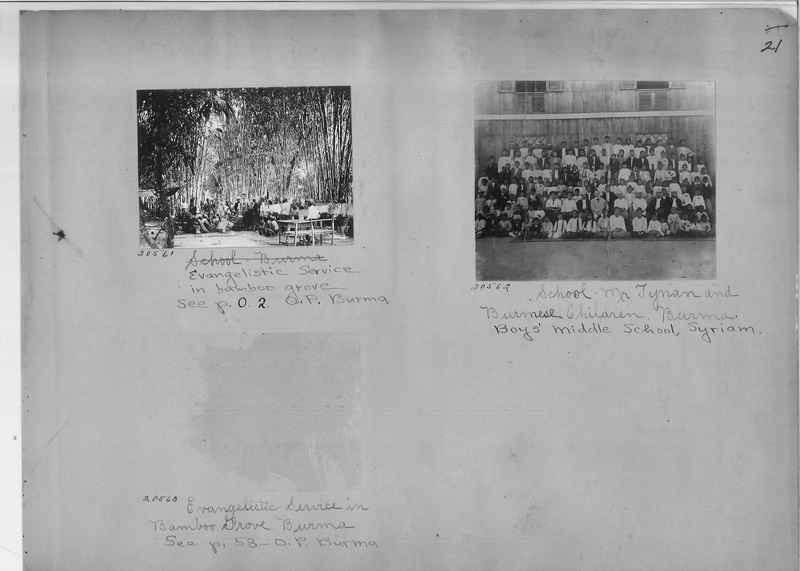 Mission Photograph Album - Burma #1 page 0021