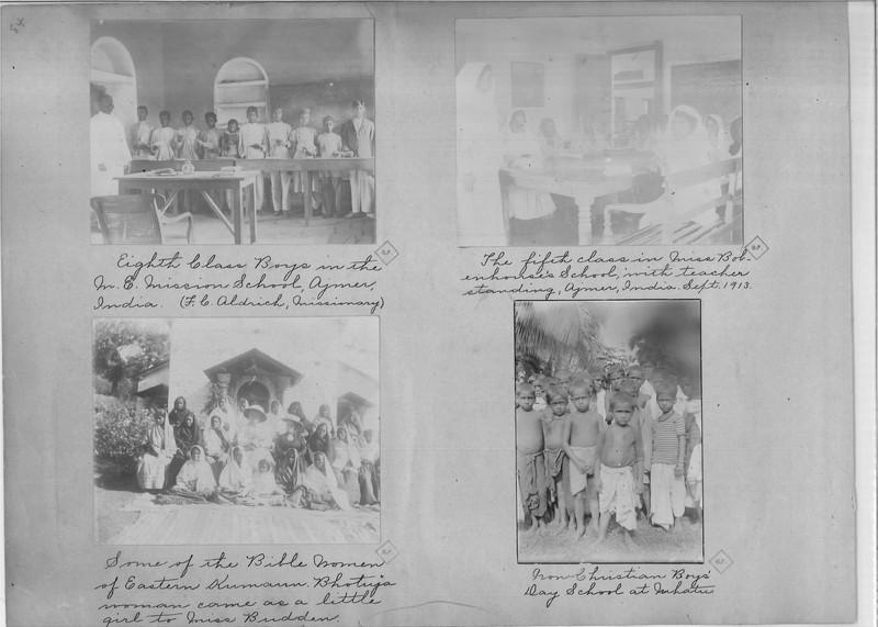 Mission Photograph Album - India - O.P. #02 Page 0084