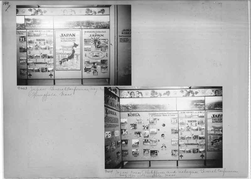 Mission Photograph Album - Miscellaneous #02 Page 0140