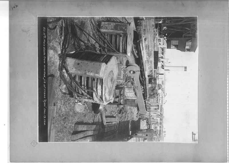 Mission Photograph Album - Panama OP #01 0104