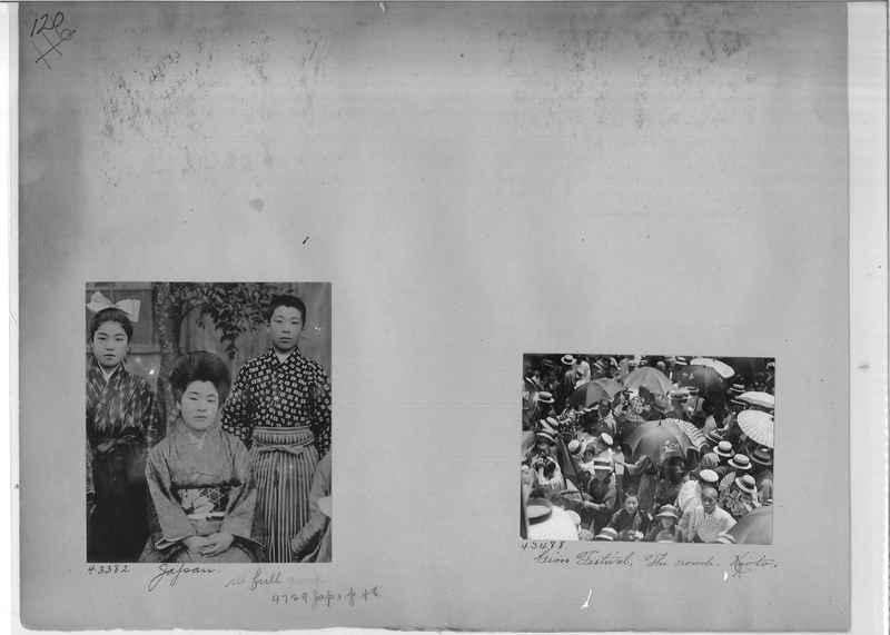 Mission Photograph Album - Japan #02 Page 0120