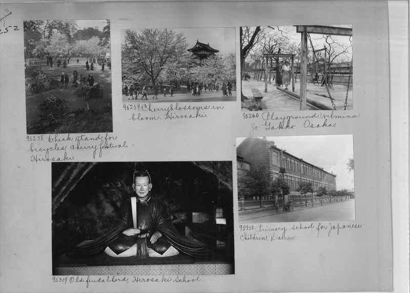 Mission Photograph Album - Japan #05 Page 0252