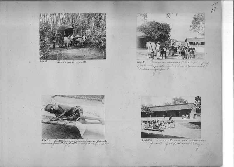 Mission Photograph Album - India #08 Page 0017