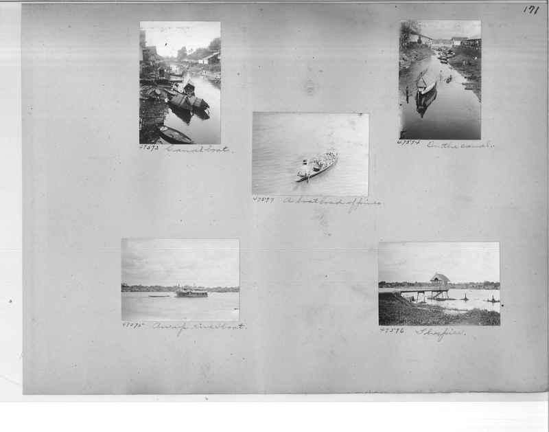 Mission Photograph Album - Malaysia #4 page 0171